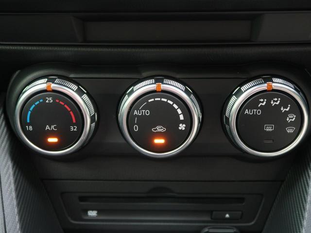 XDツーリング メーカーOPナビ ターボ 禁煙車 フルセグTV 衝突軽減 バックカメラ Bluetooth接続 クルーズコントロール LEDヘッド パドルシフト ETC オートライト オートエアコン スマートキー(37枚目)