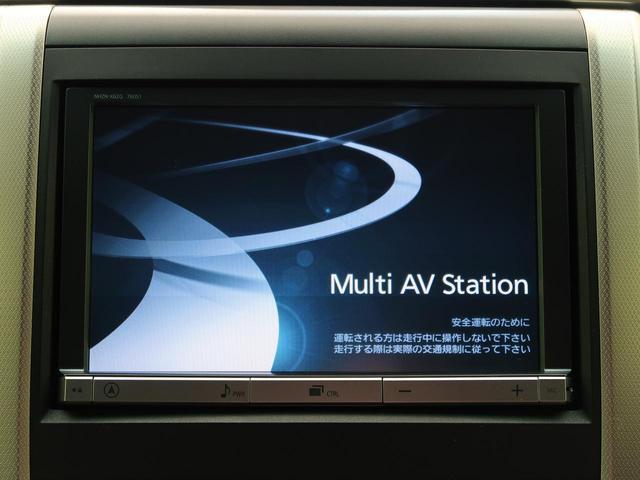 2.4Z ゴールデンアイズ 8型純正ナビ 後席モニター フルセグTV Bluetooth接続 両側電動ドア バックカメラ 禁煙車 クルーズコントロール 3列シート コーナーセンサー HIDヘッド デュアルエアコン ハーフレザー(7枚目)
