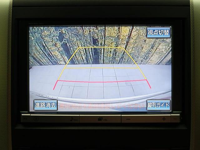 2.4Z ゴールデンアイズ 8型純正ナビ 後席モニター フルセグTV Bluetooth接続 両側電動ドア バックカメラ 禁煙車 クルーズコントロール 3列シート コーナーセンサー HIDヘッド デュアルエアコン ハーフレザー(9枚目)