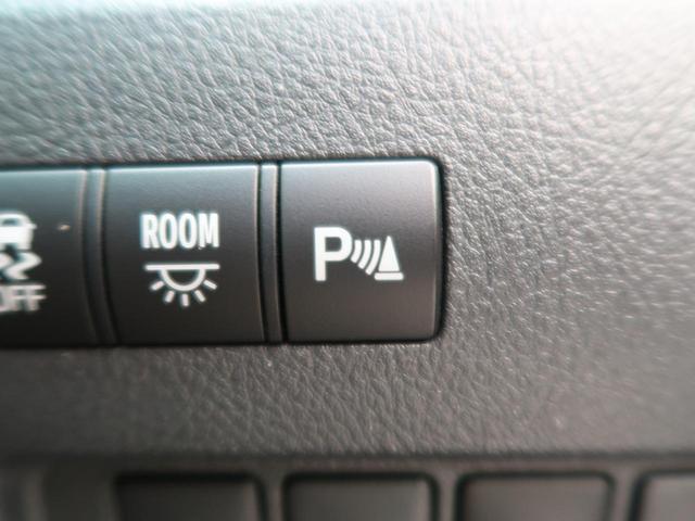 2.4Z ゴールデンアイズ 8型純正ナビ 後席モニター フルセグTV Bluetooth接続 両側電動ドア バックカメラ 禁煙車 クルーズコントロール 3列シート コーナーセンサー HIDヘッド デュアルエアコン ハーフレザー(10枚目)