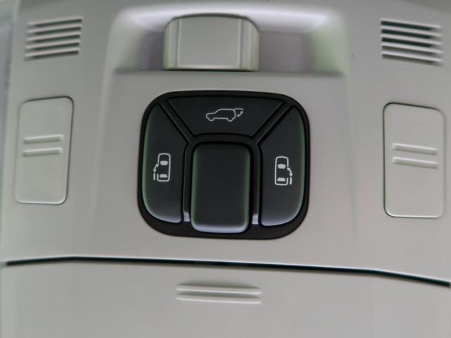 2.4Z ゴールデンアイズ 8型純正ナビ 後席モニター フルセグTV Bluetooth接続 両側電動ドア バックカメラ 禁煙車 クルーズコントロール 3列シート コーナーセンサー HIDヘッド デュアルエアコン ハーフレザー(12枚目)