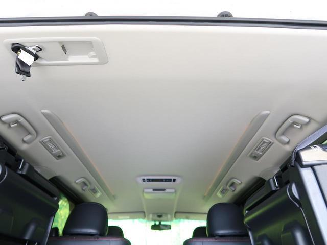 2.4Z ゴールデンアイズ 8型純正ナビ 後席モニター フルセグTV Bluetooth接続 両側電動ドア バックカメラ 禁煙車 クルーズコントロール 3列シート コーナーセンサー HIDヘッド デュアルエアコン ハーフレザー(29枚目)