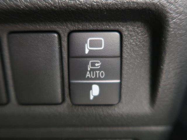2.4Z ゴールデンアイズ 8型純正ナビ 後席モニター フルセグTV Bluetooth接続 両側電動ドア バックカメラ 禁煙車 クルーズコントロール 3列シート コーナーセンサー HIDヘッド デュアルエアコン ハーフレザー(30枚目)