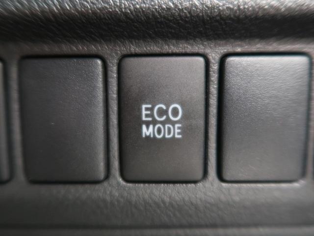 2.4Z ゴールデンアイズ 8型純正ナビ 後席モニター フルセグTV Bluetooth接続 両側電動ドア バックカメラ 禁煙車 クルーズコントロール 3列シート コーナーセンサー HIDヘッド デュアルエアコン ハーフレザー(31枚目)