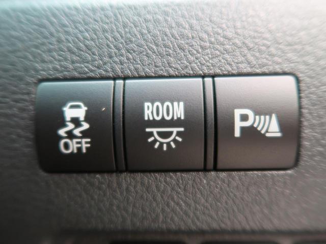 2.4Z ゴールデンアイズ 8型純正ナビ 後席モニター フルセグTV Bluetooth接続 両側電動ドア バックカメラ 禁煙車 クルーズコントロール 3列シート コーナーセンサー HIDヘッド デュアルエアコン ハーフレザー(33枚目)