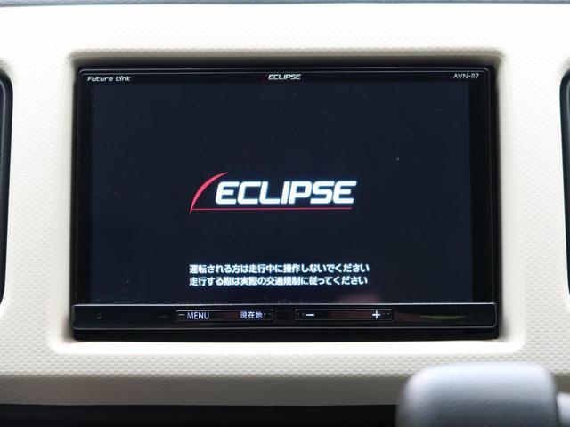 F SDナビ 禁煙車 衝突軽減 Bluetooth接続 フルセグTV 横滑り防止 キーレスエントリー ドアバイザー(6枚目)