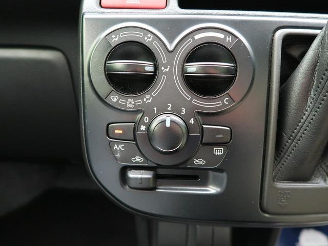 F SDナビ 禁煙車 衝突軽減 Bluetooth接続 フルセグTV 横滑り防止 キーレスエントリー ドアバイザー(10枚目)