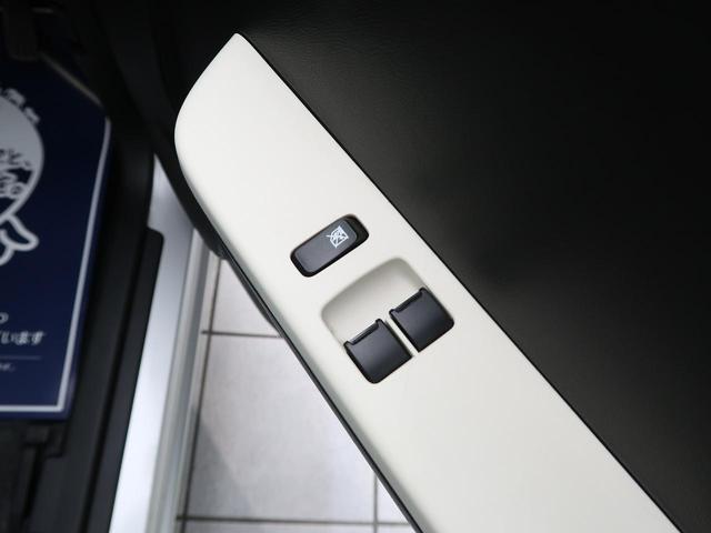 F SDナビ 禁煙車 衝突軽減 Bluetooth接続 フルセグTV 横滑り防止 キーレスエントリー ドアバイザー(11枚目)