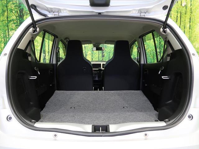 F SDナビ 禁煙車 衝突軽減 Bluetooth接続 フルセグTV 横滑り防止 キーレスエントリー ドアバイザー(14枚目)
