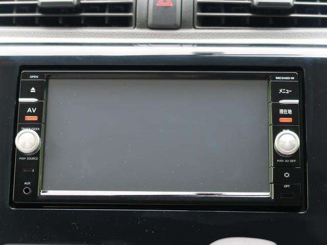 J 純正SDナビ 禁煙車 Bluetooth接続 フルセグTV キーレス 純正アルミホイール 電動格納ミラー(7枚目)