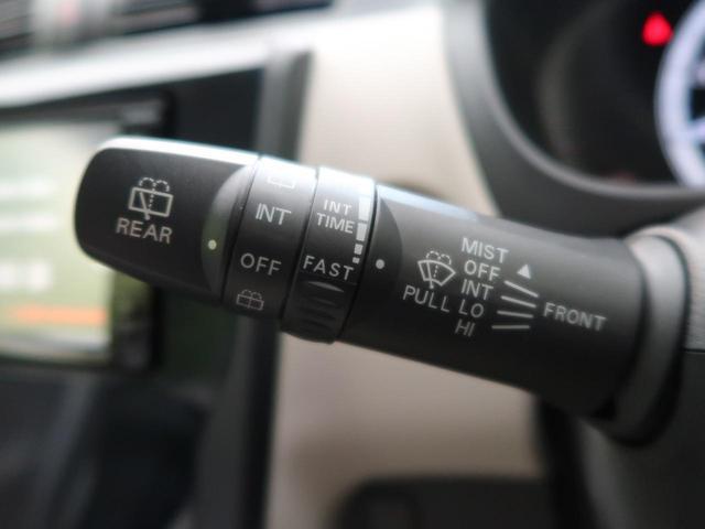 J 純正SDナビ 禁煙車 Bluetooth接続 フルセグTV キーレス 純正アルミホイール 電動格納ミラー(23枚目)