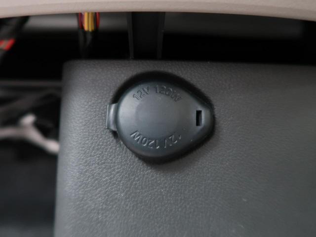 J 純正SDナビ 禁煙車 Bluetooth接続 フルセグTV キーレス 純正アルミホイール 電動格納ミラー(26枚目)