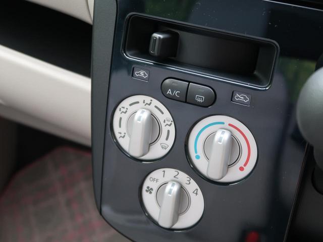 J 純正SDナビ 禁煙車 Bluetooth接続 フルセグTV キーレス 純正アルミホイール 電動格納ミラー(27枚目)