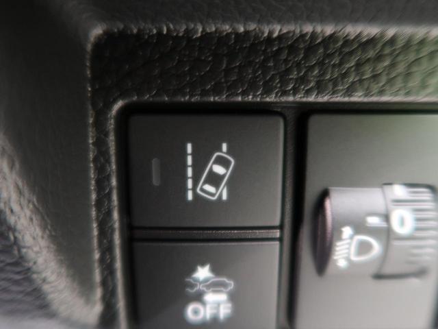L 届出済未使用車 ホンダセンシング アダプティブクルーズ コーナーセンサー バックカメラ 電動スライドドア 車線逸脱警報 LEDヘッド&フォグ 横滑り防止 前席シートヒーター オートライト スマートキー(11枚目)