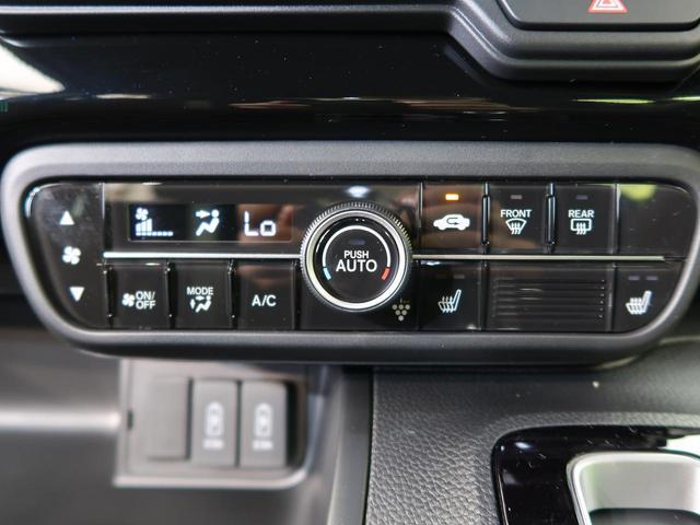 L 届出済未使用車 ホンダセンシング アダプティブクルーズ コーナーセンサー バックカメラ 電動スライドドア 車線逸脱警報 LEDヘッド&フォグ 横滑り防止 前席シートヒーター オートライト スマートキー(27枚目)
