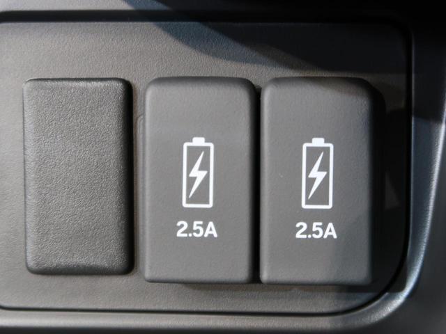 L 届出済未使用車 ホンダセンシング アダプティブクルーズ コーナーセンサー バックカメラ 電動スライドドア 車線逸脱警報 LEDヘッド&フォグ 横滑り防止 前席シートヒーター オートライト スマートキー(31枚目)
