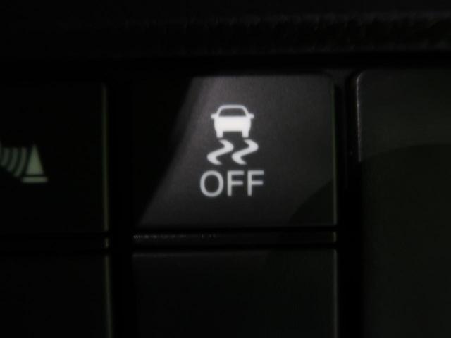 L 届出済未使用車 ホンダセンシング アダプティブクルーズ コーナーセンサー バックカメラ 電動スライドドア 車線逸脱警報 LEDヘッド&フォグ 横滑り防止 前席シートヒーター オートライト スマートキー(34枚目)