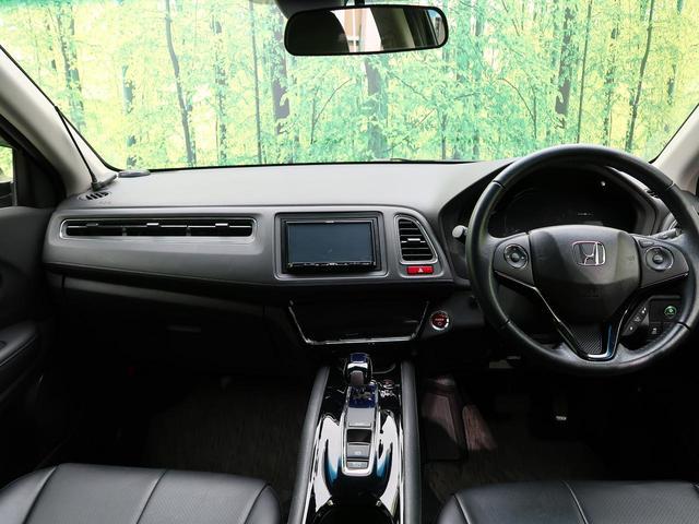 ハイブリッドX 4WD 禁煙 衝突軽減 SDナビ バックカメラ  コーナーセンサー 寒冷地仕様 電動パーキングブレーキ スマートキー クルコン シートヒーター アイドリングストップ フルセグTV ステアリングスイッチ(3枚目)