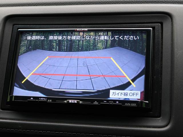 ハイブリッドX 4WD 禁煙 衝突軽減 SDナビ バックカメラ  コーナーセンサー 寒冷地仕様 電動パーキングブレーキ スマートキー クルコン シートヒーター アイドリングストップ フルセグTV ステアリングスイッチ(8枚目)