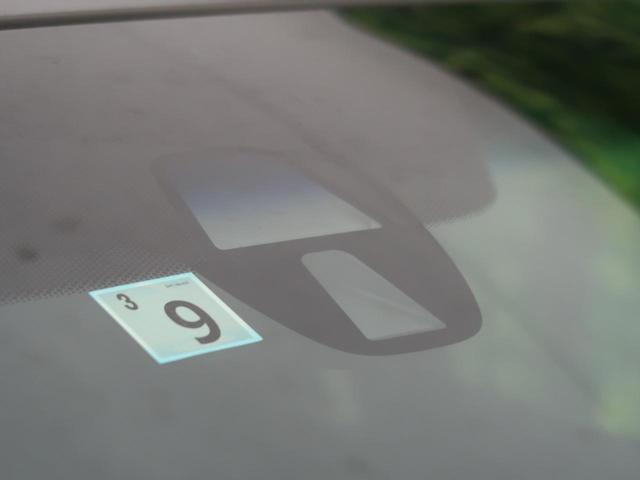 ハイブリッドX 4WD 禁煙 衝突軽減 SDナビ バックカメラ  コーナーセンサー 寒冷地仕様 電動パーキングブレーキ スマートキー クルコン シートヒーター アイドリングストップ フルセグTV ステアリングスイッチ(9枚目)