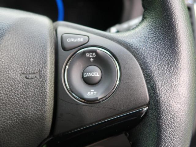 ハイブリッドX 4WD 禁煙 衝突軽減 SDナビ バックカメラ  コーナーセンサー 寒冷地仕様 電動パーキングブレーキ スマートキー クルコン シートヒーター アイドリングストップ フルセグTV ステアリングスイッチ(11枚目)