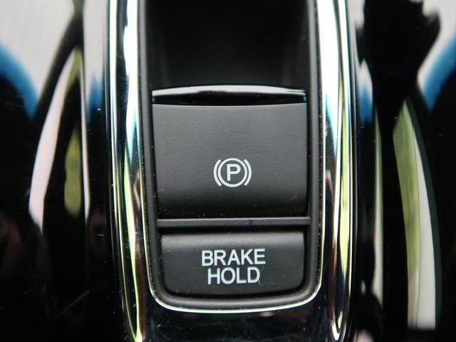 ハイブリッドX 4WD 禁煙 衝突軽減 SDナビ バックカメラ  コーナーセンサー 寒冷地仕様 電動パーキングブレーキ スマートキー クルコン シートヒーター アイドリングストップ フルセグTV ステアリングスイッチ(12枚目)