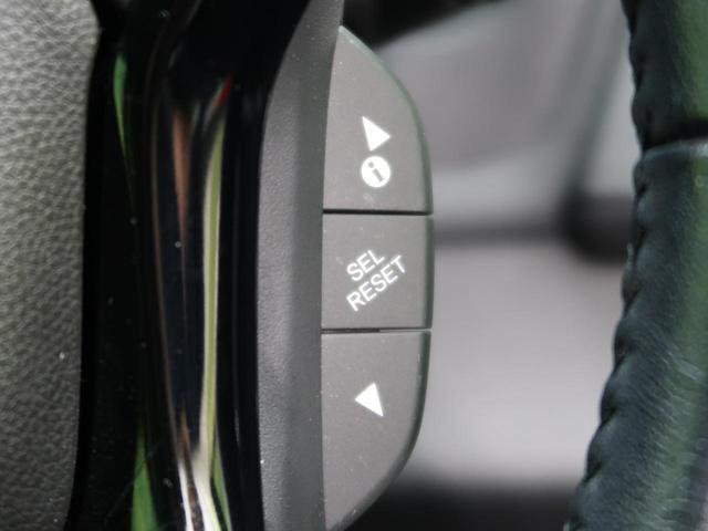ハイブリッドX 4WD 禁煙 衝突軽減 SDナビ バックカメラ  コーナーセンサー 寒冷地仕様 電動パーキングブレーキ スマートキー クルコン シートヒーター アイドリングストップ フルセグTV ステアリングスイッチ(26枚目)