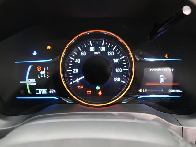 ハイブリッドX 4WD 禁煙 衝突軽減 SDナビ バックカメラ  コーナーセンサー 寒冷地仕様 電動パーキングブレーキ スマートキー クルコン シートヒーター アイドリングストップ フルセグTV ステアリングスイッチ(27枚目)
