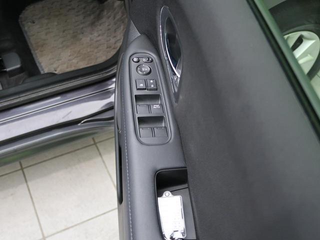 ハイブリッドX 4WD 禁煙 衝突軽減 SDナビ バックカメラ  コーナーセンサー 寒冷地仕様 電動パーキングブレーキ スマートキー クルコン シートヒーター アイドリングストップ フルセグTV ステアリングスイッチ(31枚目)