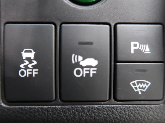 ハイブリッドX 4WD 禁煙 衝突軽減 SDナビ バックカメラ  コーナーセンサー 寒冷地仕様 電動パーキングブレーキ スマートキー クルコン シートヒーター アイドリングストップ フルセグTV ステアリングスイッチ(32枚目)