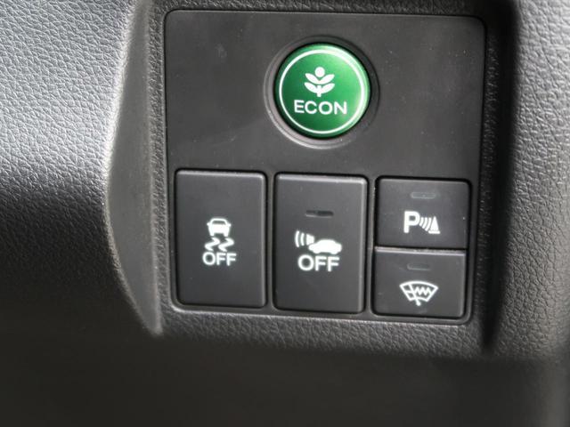 ハイブリッドX 4WD 禁煙 衝突軽減 SDナビ バックカメラ  コーナーセンサー 寒冷地仕様 電動パーキングブレーキ スマートキー クルコン シートヒーター アイドリングストップ フルセグTV ステアリングスイッチ(33枚目)