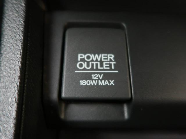 ハイブリッドX 4WD 禁煙 衝突軽減 SDナビ バックカメラ  コーナーセンサー 寒冷地仕様 電動パーキングブレーキ スマートキー クルコン シートヒーター アイドリングストップ フルセグTV ステアリングスイッチ(34枚目)