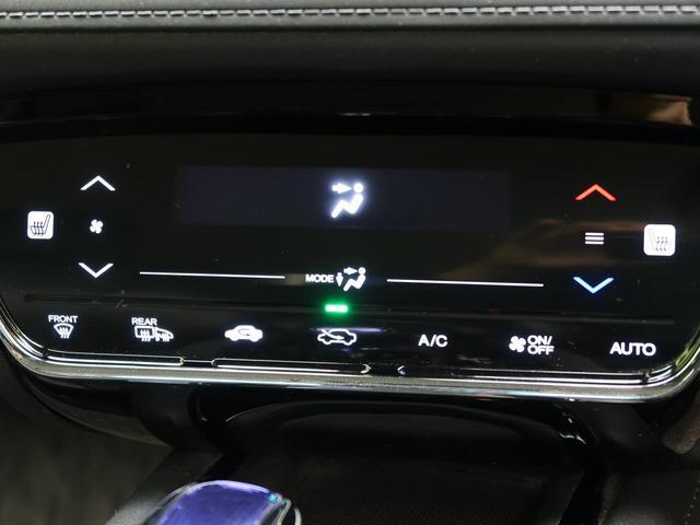 ハイブリッドX 4WD 禁煙 衝突軽減 SDナビ バックカメラ  コーナーセンサー 寒冷地仕様 電動パーキングブレーキ スマートキー クルコン シートヒーター アイドリングストップ フルセグTV ステアリングスイッチ(35枚目)