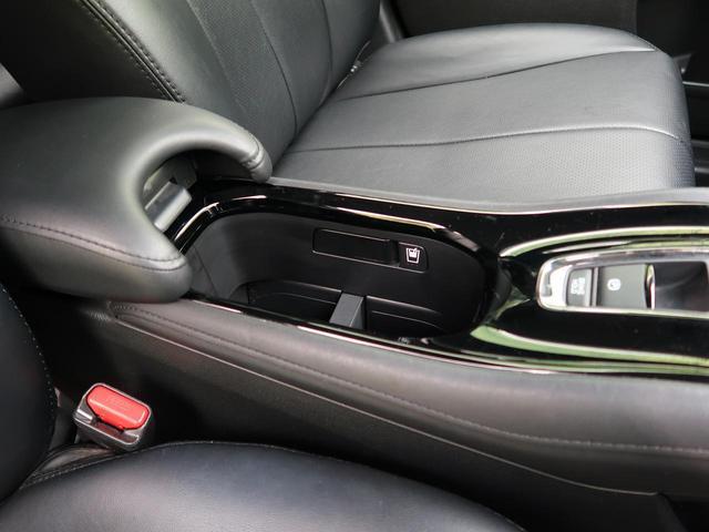 ハイブリッドX 4WD 禁煙 衝突軽減 SDナビ バックカメラ  コーナーセンサー 寒冷地仕様 電動パーキングブレーキ スマートキー クルコン シートヒーター アイドリングストップ フルセグTV ステアリングスイッチ(36枚目)