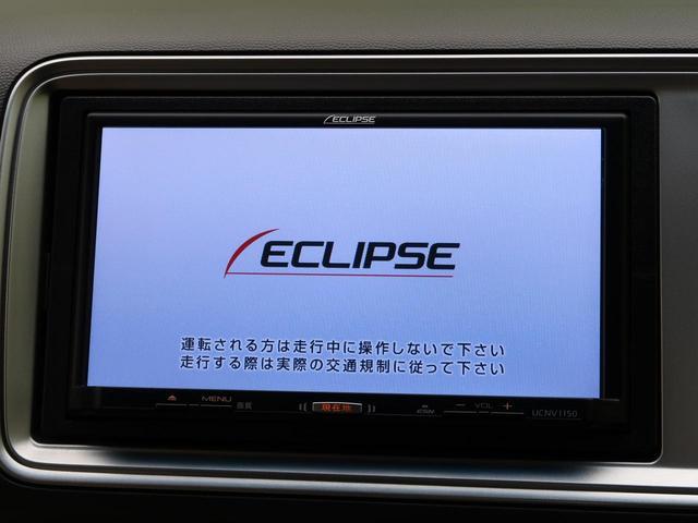 G特別仕様車 HIDスマートスペシャル SDナビ 禁煙車 HIDヘッド ETC オートエアコン スマートキー 電動格納ミラー(6枚目)