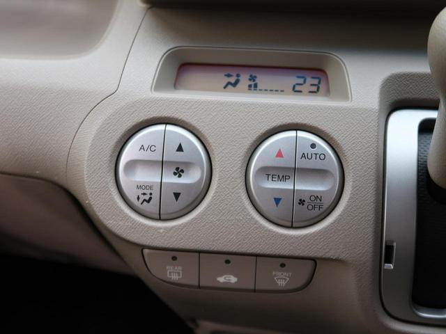 G特別仕様車 HIDスマートスペシャル SDナビ 禁煙車 HIDヘッド ETC オートエアコン スマートキー 電動格納ミラー(7枚目)