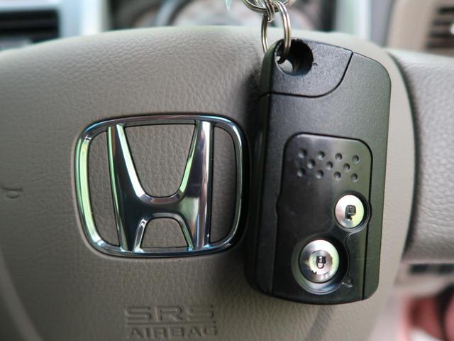G特別仕様車 HIDスマートスペシャル SDナビ 禁煙車 HIDヘッド ETC オートエアコン スマートキー 電動格納ミラー(9枚目)