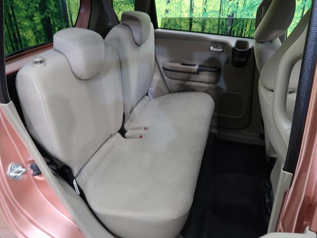 G特別仕様車 HIDスマートスペシャル SDナビ 禁煙車 HIDヘッド ETC オートエアコン スマートキー 電動格納ミラー(13枚目)