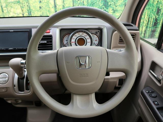 G特別仕様車 HIDスマートスペシャル SDナビ 禁煙車 HIDヘッド ETC オートエアコン スマートキー 電動格納ミラー(21枚目)
