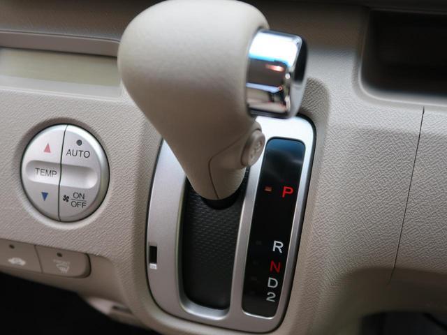 G特別仕様車 HIDスマートスペシャル SDナビ 禁煙車 HIDヘッド ETC オートエアコン スマートキー 電動格納ミラー(24枚目)