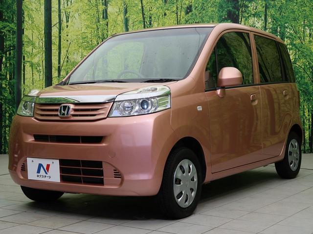 G特別仕様車 HIDスマートスペシャル SDナビ 禁煙車 HIDヘッド ETC オートエアコン スマートキー 電動格納ミラー(26枚目)