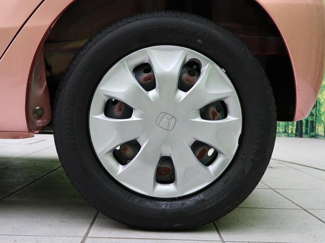 G特別仕様車 HIDスマートスペシャル SDナビ 禁煙車 HIDヘッド ETC オートエアコン スマートキー 電動格納ミラー(32枚目)