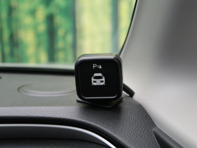 G SDナビ 禁煙車 バックカメラ 両側スライド Bluetooth接続 コーナーセンサー シートヒーター スマートキー ETC 横滑り防止装置 アイドリングストップ(11枚目)