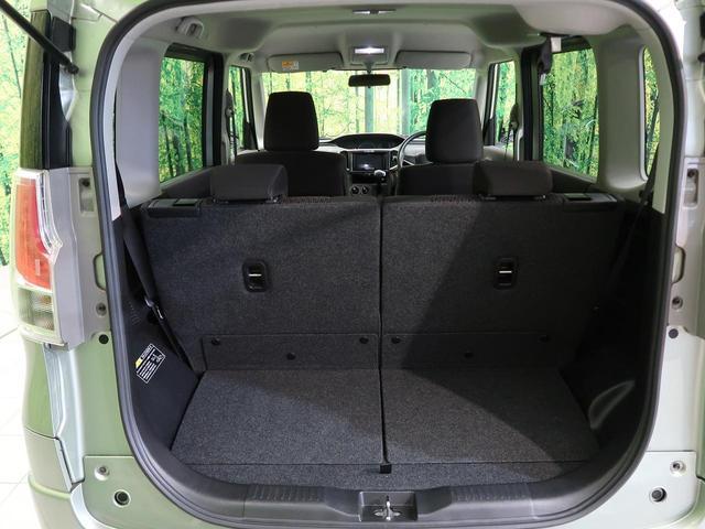 G SDナビ 禁煙車 バックカメラ 両側スライド Bluetooth接続 コーナーセンサー シートヒーター スマートキー ETC 横滑り防止装置 アイドリングストップ(15枚目)