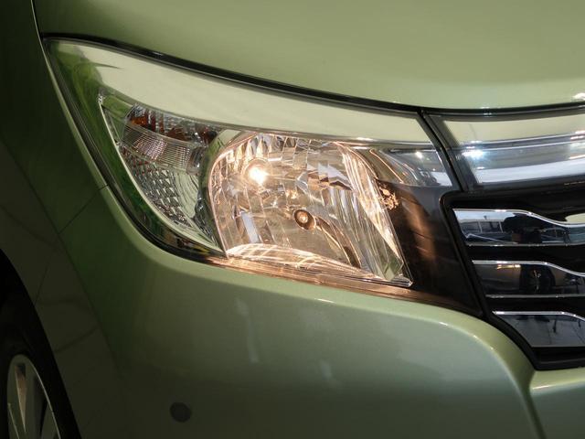 G SDナビ 禁煙車 バックカメラ 両側スライド Bluetooth接続 コーナーセンサー シートヒーター スマートキー ETC 横滑り防止装置 アイドリングストップ(30枚目)
