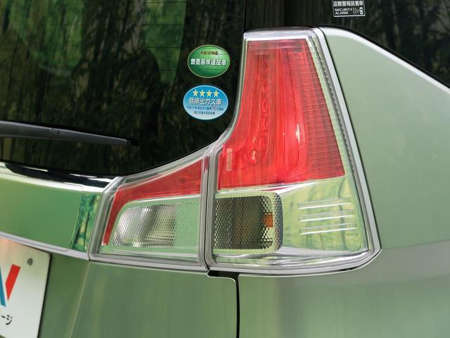 G SDナビ 禁煙車 バックカメラ 両側スライド Bluetooth接続 コーナーセンサー シートヒーター スマートキー ETC 横滑り防止装置 アイドリングストップ(31枚目)