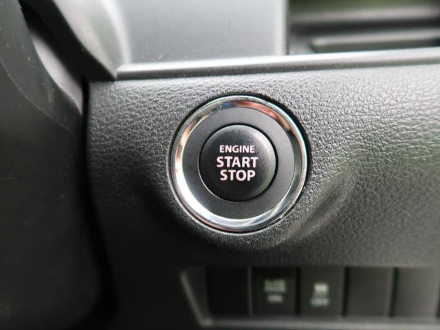 G SDナビ 禁煙車 バックカメラ 両側スライド Bluetooth接続 コーナーセンサー シートヒーター スマートキー ETC 横滑り防止装置 アイドリングストップ(40枚目)