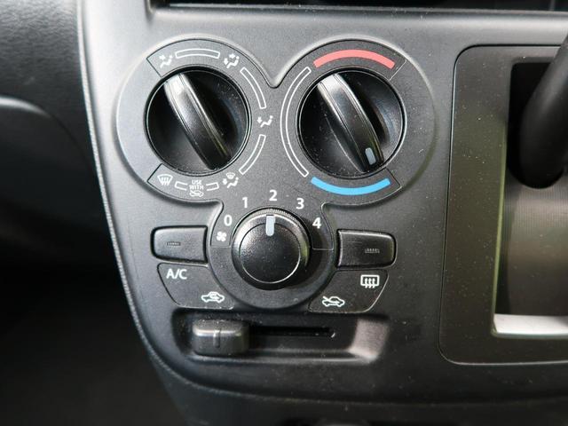 G SDナビ 禁煙車 バックカメラ 両側スライド Bluetooth接続 コーナーセンサー シートヒーター スマートキー ETC 横滑り防止装置 アイドリングストップ(42枚目)