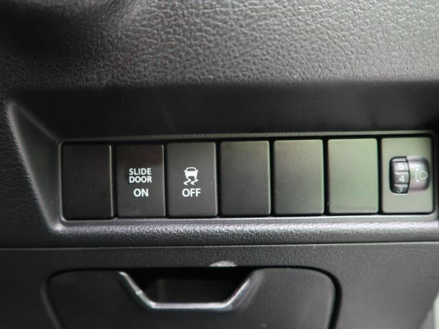 G SDナビ 禁煙車 バックカメラ 両側スライド Bluetooth接続 コーナーセンサー シートヒーター スマートキー ETC 横滑り防止装置 アイドリングストップ(46枚目)