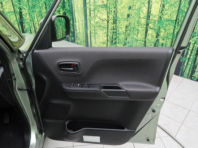 G SDナビ 禁煙車 バックカメラ 両側スライド Bluetooth接続 コーナーセンサー シートヒーター スマートキー ETC 横滑り防止装置 アイドリングストップ(47枚目)